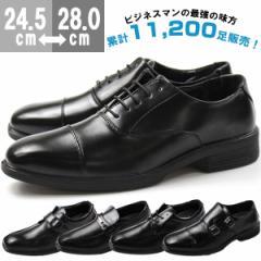 送料無料 ビジネスシューズ メンズ 通気性 幅広 革靴 AIR WALKING Wilson
