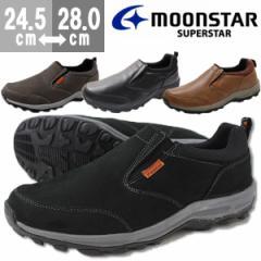 即納 あす着 送料無料 スニーカー スリッポン メンズ 靴 MOONSTAR SPLT M157