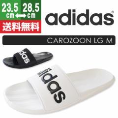 即納 あす着 送料無料 サンダル メンズ レディース アディダス シャワー 靴 adidas CAROZOON LG M