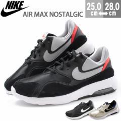 即納 あす着 送料無料 スニーカー メンズ ナイキ ローカット 靴 NIKE AIR MAX NOSTALGIC 916781