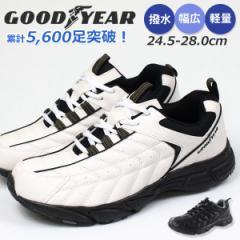 送料無料 スニーカー メンズ ローカット 黒 白 ブラック ホワイト 撥水 幅広 5E 軽量 靴 GOOD YEAR GY-8082 ダッドシューズ