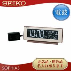 セイコークロック デジタル電波クロック DL211B