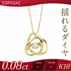 揺れるダイヤ ダイヤモンド ネックレス ダンシングストーン 0.08カラット一粒 イエローゴールド K18 0.08ct ds-31-642090