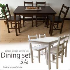【送料無料】ダイニング5点セット ダイニングセット ダイニング テーブル 5点 セット パイン材 食卓セット 4人掛け★rk241