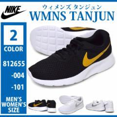 NIKE/ナイキ/812655 004/101/WMNS TANJUN/ウィメンズ タンジュン/ユニセックス メンズ レディース スニーカー ローカットシューズ