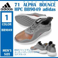 adidas/アディダス/BB9049/Alpha BOUNCE HPC/アルファ ボーンス HPC/アディダス ランニング シューズ/メンズ スニーカー