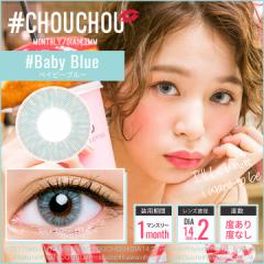 カラコン #CHOUCHOU チュチュ 1ヶ月使用 14.2mm (1箱1枚入*2箱)