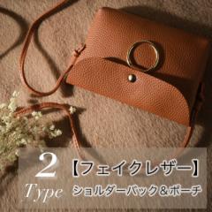 ショルダーバッグ カバン カラーバリエーション バッグ コンパクトサイズ ミニ 小物入り 金属リング 05ba4637