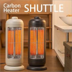送料無料★カーボンヒーター シャトル CBT-1633WH/CBT-1633BR■ 暖房 電気ストーブ ストーブ ヒーター ハロゲンヒーター