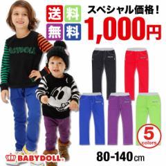 3/1一部再販 送料無料 ぽっきりSALE BDJ_カラースキニーパンツ-ベビーサイズキッズベビードールジーンズ 子供服-6504K