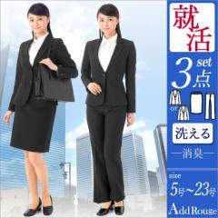 リクルート スーツ レディース 3点セット パンツ スカート 就職活動 大きい サイズ 洗える j5002-recruit