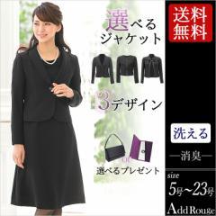 喪服 大きいサイズブラックフォーマル スーツ レディース 洗える  冠婚葬祭 礼服 お葬式 ワンピース c562016