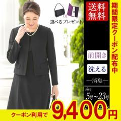 ブラックフォーマル/レディーススーツ/喪服大きいサイズ/礼服/ワンピース/葬式/洗える/c572072