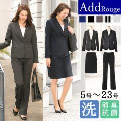 スーツ レディース 洗える 消臭機能 オフィス 就活  リクルートスーツ テーラード スカート パンツ 大きいサイズ   UVカット j5001-5002