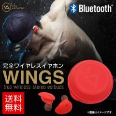 ワイヤレスイヤホン Bluetooth AT11692【6928】 Yell Acoustic Wings IPX5 防水 両耳 通話可能 レッド ロア・インターナショナル
