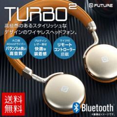 ヘッドフォン Bluetooth ワイヤレス FT11789【7895】 2WAY ブルートゥース マイク付き 有線 ゴールド ロア・インターナショナル