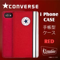 iPhone 8 iPhone 7 iPhone 6 手帳型ケース AB-0734-IP67【6962】 CONVERSE コンバース カード収納付き レッド ベロシティ