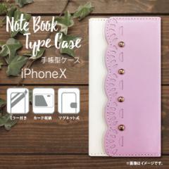 iPhone X 手帳型ケース GBIP-100PK【2374】 epice カード収納 ミラー付き スカラップ ピンク おぎす商事