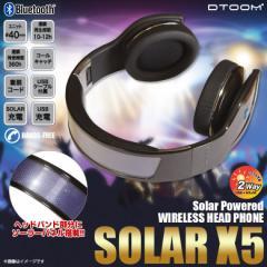 ヘッドホン Bluetooth ワイヤレス DT-SOLARX5【0054】 DTOOM ソーラー充電 高音質 折りたたみ式  アール・イー・ハヤシ