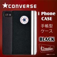 iPhone 8 iPhone 7 iPhone 6 手帳型ケース AB-0735-IP67【6979】 CONVERSE コンバース カード収納付き ブラック ベロシティ