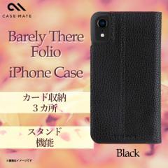 iPhone XR 手帳型ケース CM037966 【0979】 カード収納ポケット エンボスレザー調 ブラック がうがうインターナショナル