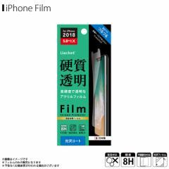 iPhone XS iPhone X 液晶フィルム 衝撃吸収 PG-18XSF03【5179】 iJacket 指滑りさらさら 反射防止 アンチグレア PGA