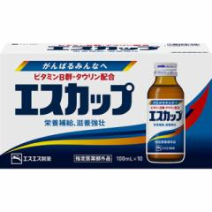【指定医薬部外品】エスカップ 100MLX10本
