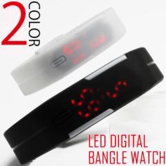 デジタル 腕時計 メンズ レディース アーバンデジタル LEDバングル ブレスレット 腕時計 全2色 復刻モデル スポーツウォッチ