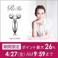 【最大26%・要エントリー】リファカラット リファ ReFa CARAT MTG 美顔ローラー 美顔器 美容家電 美容機器 正規品 本物 P10