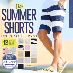 夏本番セール開催!! ハーフパンツ メンズ ショートパンツ 短パン 送料無料 trend_d roshell mf_min JIGGYS / ストレッチツイルショーツ