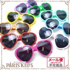 ■ カラー ハート サングラス レディース メンズ かわいい 可愛い ファッション 小物 イベント フェス パーティー ハロウィン 仮装