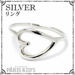 【送料無料】シルバーリング ハート ライン リング 指輪 小物 SILVER シルバーアクセサリー シルバーアクセ