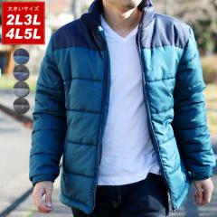 送料無料 大きいサイズ 中綿ジャケット ダウンジャケット ジャケット ブルゾン メンズ レディース シンプル 無地 キレイめ 中綿 防寒
