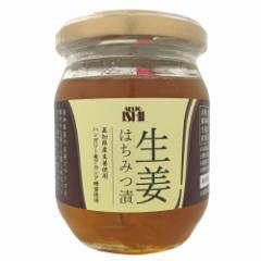 成城石井 高知県産生姜使用 生姜はちみつ漬 260g