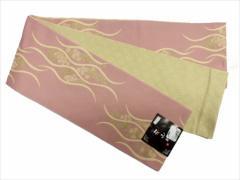 半幅帯 半巾 細帯 浴衣帯 四寸帯 リバーシブル四寸帯 日本製 サーモンピンク地 立涌 藤 柄 no3025