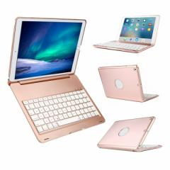 iPad Air 2 ipad air1 NEW ipad pro9.7 2017 ipad pro9.7 2016 用キーボードケース ワイヤレスBluetoothキーボードケース