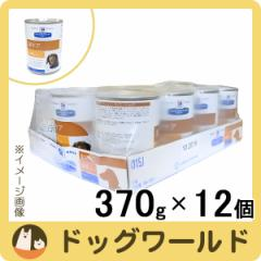 SALE ヒルズ 犬用 s/d 缶詰 370g×12