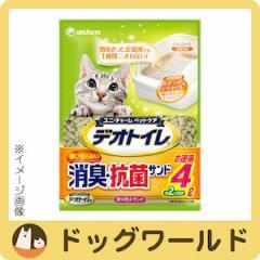 ユニチャーム デオトイレ 飛び散らない消臭・抗菌サンド 4L [猫砂] [0568] ※お一人様 2個まで