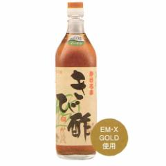 EM・かけまろきび酢 300ml※キャンセル不可