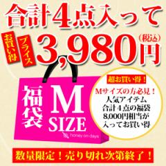 福袋 2018 レディース お楽しみ袋3980円 M アウター入り 新着 新作 fuku3980m