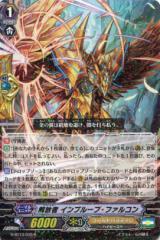 解放者 インプルーブ・ファルコン G-BT13/035  R 【カードファイト!! ヴァンガードG】ゴールドパラディン