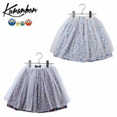 KURANBON クランボン 子供服 18春夏 2WAYロングスカート ベビー キッズ ku1035061
