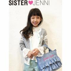 40%OFF セール 【返品・交換不可】 JENNI ジェニィ ジェニー 子供服 18春 ニットカーディガン je84630