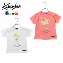 セール 【返品・交換不可】 KURANBON クランボン 子供服 18春夏 ホシTシャツ ベビー キッズ ku1035103