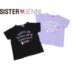 JENNI ジェニィ ジェニー 子供服 18夏 ベア天竺オーガビッツ半袖Tシャツ je88022