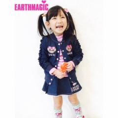 EARTHMAGIC アースマジック 子供服 17秋冬 カットデニム ジャケット ea37332251