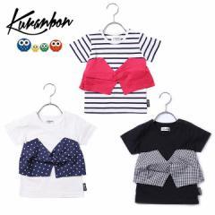 KURANBON クランボン 子供服 18春夏 異素材ドッキングTシャツ ベビー キッズ ku1035058