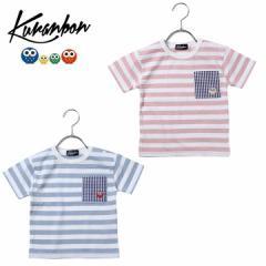 KURANBON クランボン 子供服 18春夏 ポケット貼り付けボーダーTシャツ ベビー キッズ ku1035066