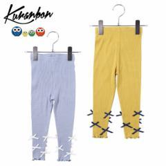 KURANBON クランボン 子供服 18春夏 チビリボンレギンス ベビー キッズ ku1035063