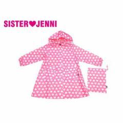 JENNI ジェニィ ジェニー 子供服 18春 レインコート je85507